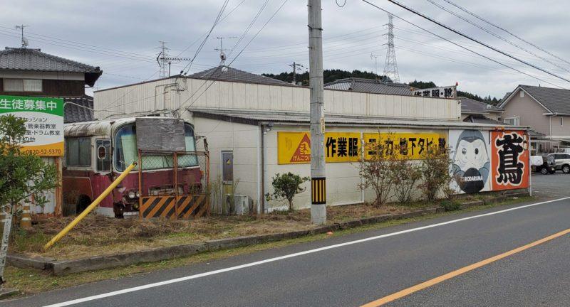 県道沿い  - 田布施町(山口県)の不動産・遺品整理はジャスティスへ